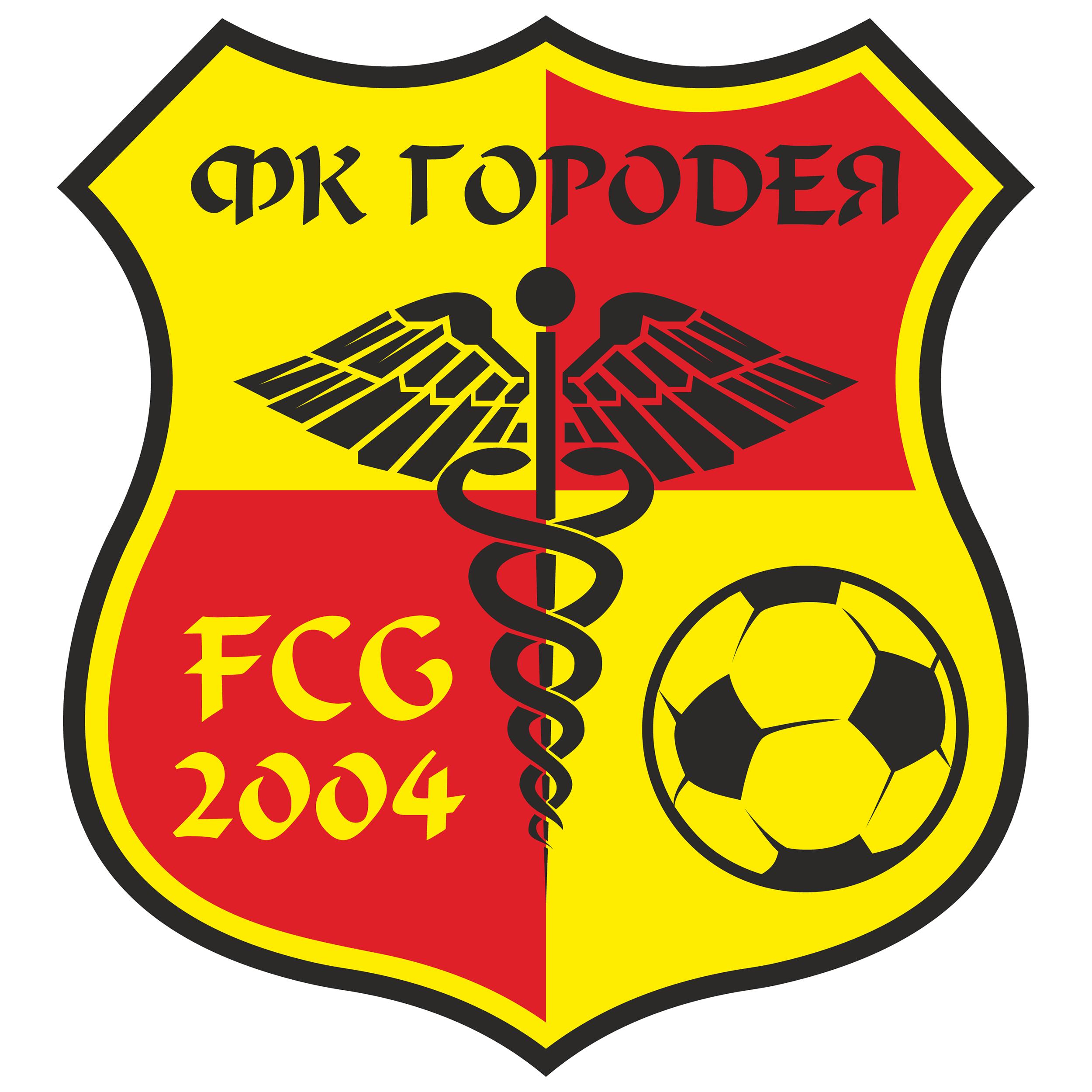 Городея (рез)  логотип